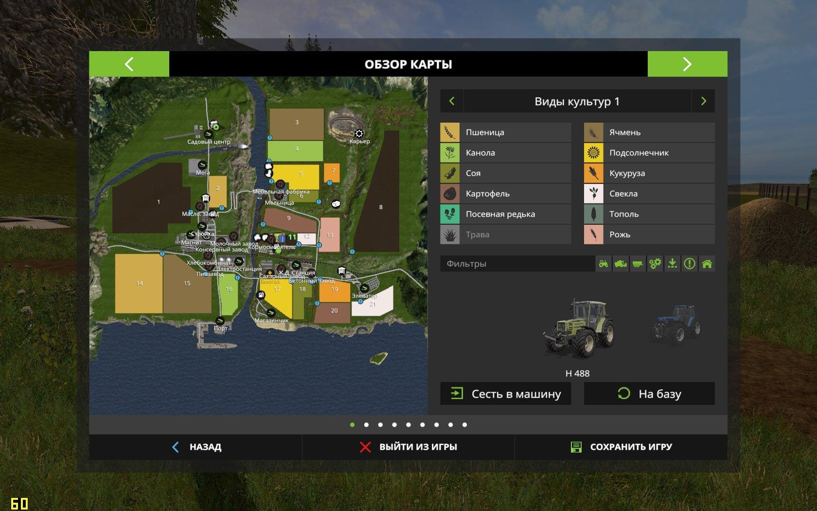 map gifts of the caucasus v2 0 3 fs17 farming simulator 17 mod fs 2017 mod. Black Bedroom Furniture Sets. Home Design Ideas