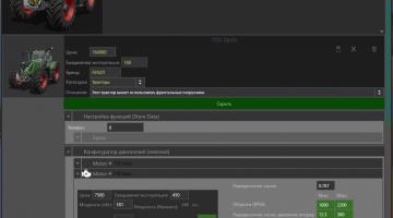 MOD Manager 2 0 FS 17 - Farming Simulator 17 mod / FS 2017 mod