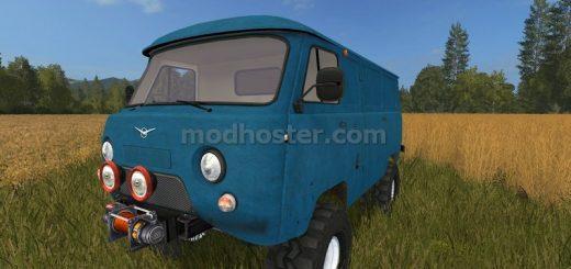 Rumbler Van Service V 1 0 FS17 - Farming Simulator 17 mod