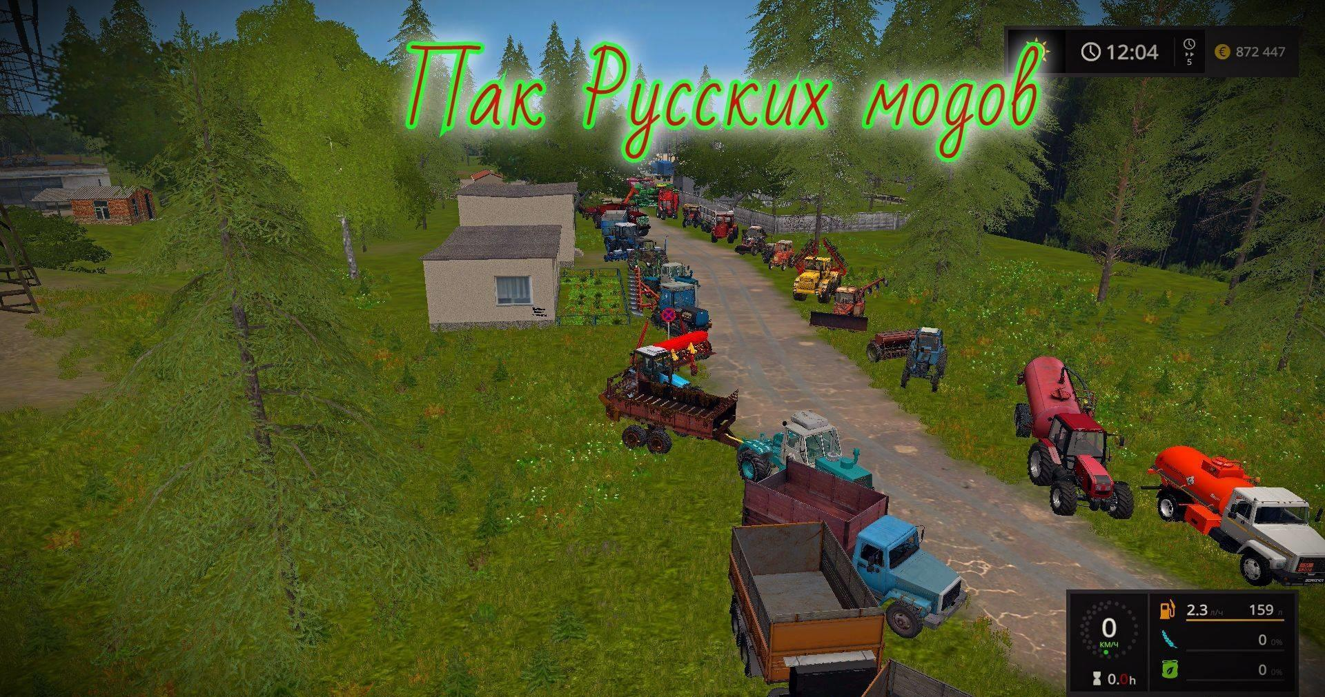 Big pack russian mods 2gb v1 0 fs17 farming simulator for The russian mod