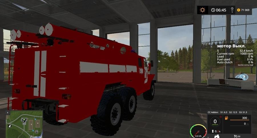 URAL FIRE TRUCK V1 0 FS17 - Farming Simulator 17 mod / FS