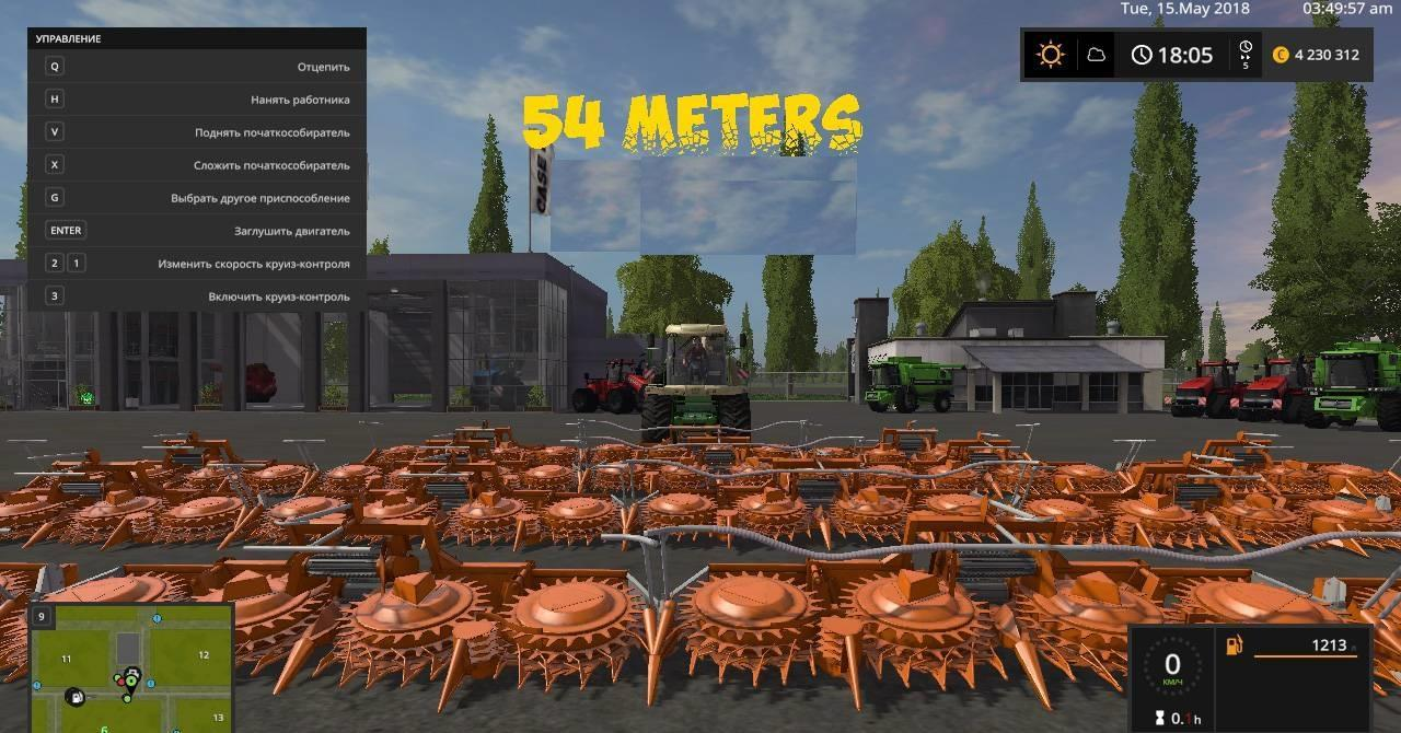 Crazy Forage Harvester Cutter v1 0 FS17 - Farming Simulator