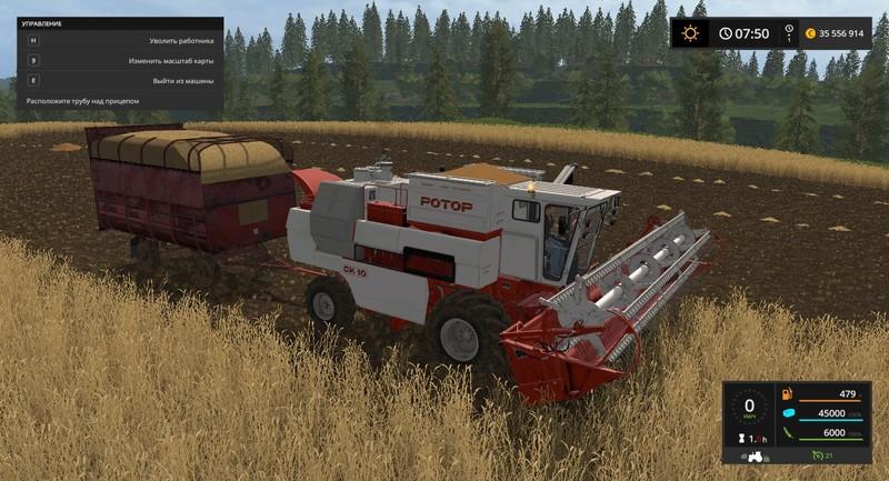 SK-10 Rotor Combine V 0 2 0 0 FS17 - Farming Simulator 17